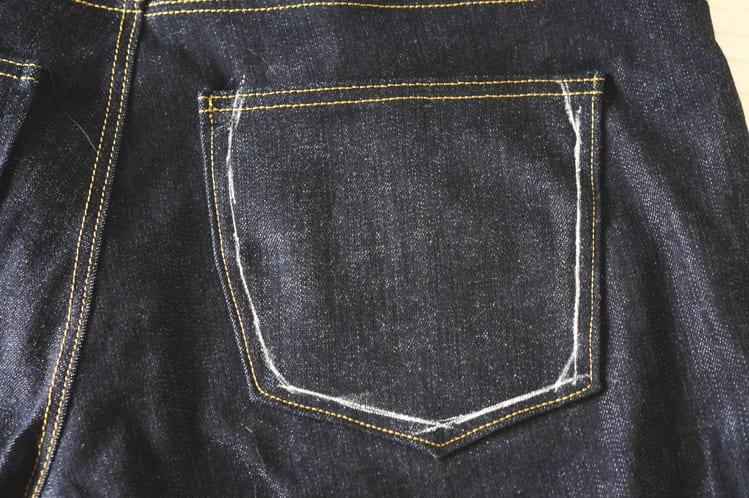 ginger skinny jeans pattern - back pocket placement-2